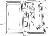 Патент 2461975 Дистанционное переговорное устройство