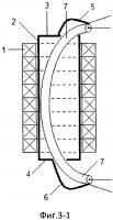 Патент 2644764 Высокочастотный трансформатор