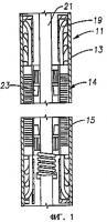 Патент 2354029 Высоковольтная пазовая гильза для электрического двигателя