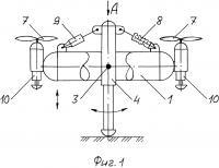 Патент 2653977 Внедорожное транспортное средство - робот