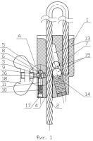 Патент 2295619 Запорно-пломбировочное устройство