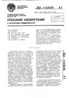 Патент 1153526 Способ модификации полиэтилена