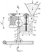 Патент 2271095 Многофункциональное устройство