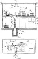 Патент 2373172 Мобильная установка производства взрывчатых веществ (варианты)