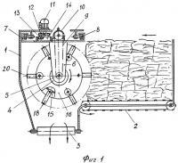 Патент 2311750 Способ измельчения материалов и измельчитель