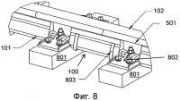 Патент 2557095 Теплоизоляция для железнодорожных рельсов