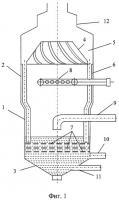 Патент 2431677 Сатуратор для свеклосахарного производства