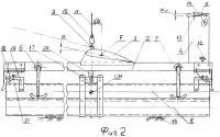 Патент 2608824 Вертолетная внешняя подвеска