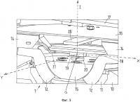 Патент 2608200 Шарнир для рельсовых транспортных средств или модулей рельсового транспортного средства с датчиком угла