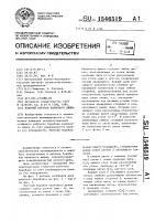 Патент 1546519 Рабочий барабан валичного джина