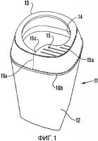 Патент 2343092 Упаковочный контейнер и способ его выполнения