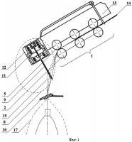 Патент 2467102 Вытяжной прибор прядильной машины