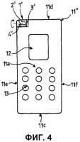 Патент 2354069 Терминал связи с поворотной фотокамерой