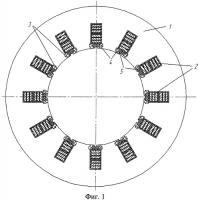 Патент 2419946 Магнитопровод статора электрической машины