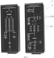 Патент 2604664 Модуль светодиодной индикации мнемосхемы распределительного шкафа