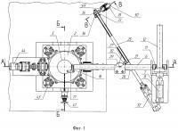 Манипулятор для замены погружного стакана на слябовой машине непрерывного литья заготовок