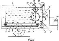 Патент 2444184 Измельчитель-раздатчик прессованных кормов