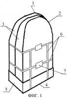 Патент 2384283 Средство для переноса, преимущественно, надувной лодки