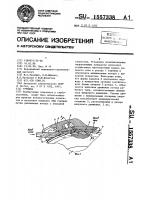 Патент 1557338 Турбина