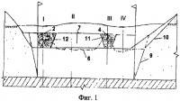 Патент 2476674 Способ разработки россыпных месторождений полезных ископаемых