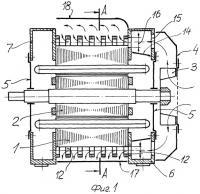 Патент 2457599 Электрическая машина