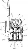 Патент 2300146 Способ запирания гибкого запорно-пломбировочного устройства