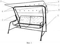 Патент 2530959 Солнечная фотоэлектрическая станция