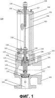 Патент 2662789 Клапан с деформируемой шпилькой