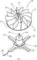Патент 2502890 Турбинная установка и электростанция