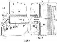 Патент 2520125 Холодильный аппарат с охлаждением циркулирующим воздухом