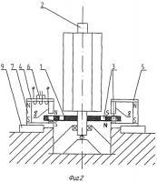 Патент 2531841 Низкооборотный генератор для ветросиловой установки