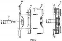 Патент 2352698 Электродвигатель для моечной машины
