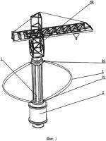 Патент 2511985 Вертикальный ветровой электрогенератор