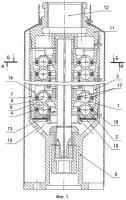 Патент 2332586 Роторно-вихревая машина