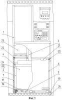 Патент 2424921 Устройство для транспортирования тары с выносным оборудованием