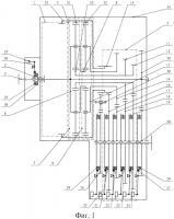 Патент 2523508 Широкодиапазонный бесступенчатый привод (супервариатор)
