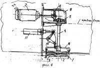 Патент 2555900 Водозаборное устройство противопожарного летательного аппарата