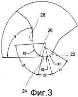 Патент 2490174 Дно металлического контейнера