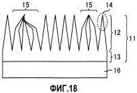 Патент 2489738 Противоотражательная пленка, отображающее устройство и светопропускающий элемент