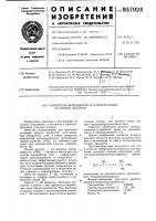 Патент 937024 Собиратель-вспениватель для флотации угольных шламов