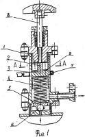Патент 2307276 Предохранительный клапан