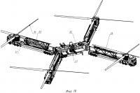 Патент 2623128 Мобильная авиационная система (варианты)
