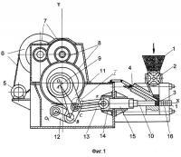 Патент 2296045 Пресс для полусухого формования строительных изделий, преимущественно кирпичей