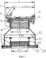 Патент 2646253 Взрывозащитный клапан с системой оповещения аварийной ситуации