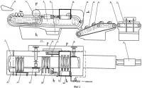 Патент 2479803 Линия для холодильной обработки рыбы диоксидом углерода