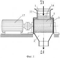 Патент 2554999 Устройство для измельчения, преимущественно картофеля
