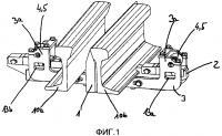 Патент 2623360 Роликовое устройство для перевода крестовины