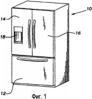 Патент 2419044 Льдогенератор для холодильного устройства