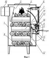 Патент 2398999 Механизм регулирования расхода воздуха в печи