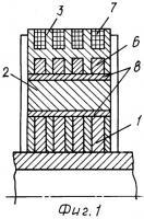 Патент 2273940 Ротор высокооборотной электрической машины